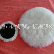 羊毛球,毛线球,海绵球,毛毡球 羊毛球,毛线球,海绵球,毛毡球,批发