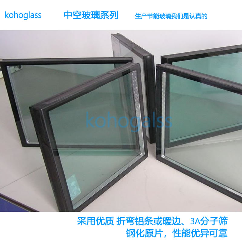 上海玻璃厂家垂直供应双钢化中空玻璃