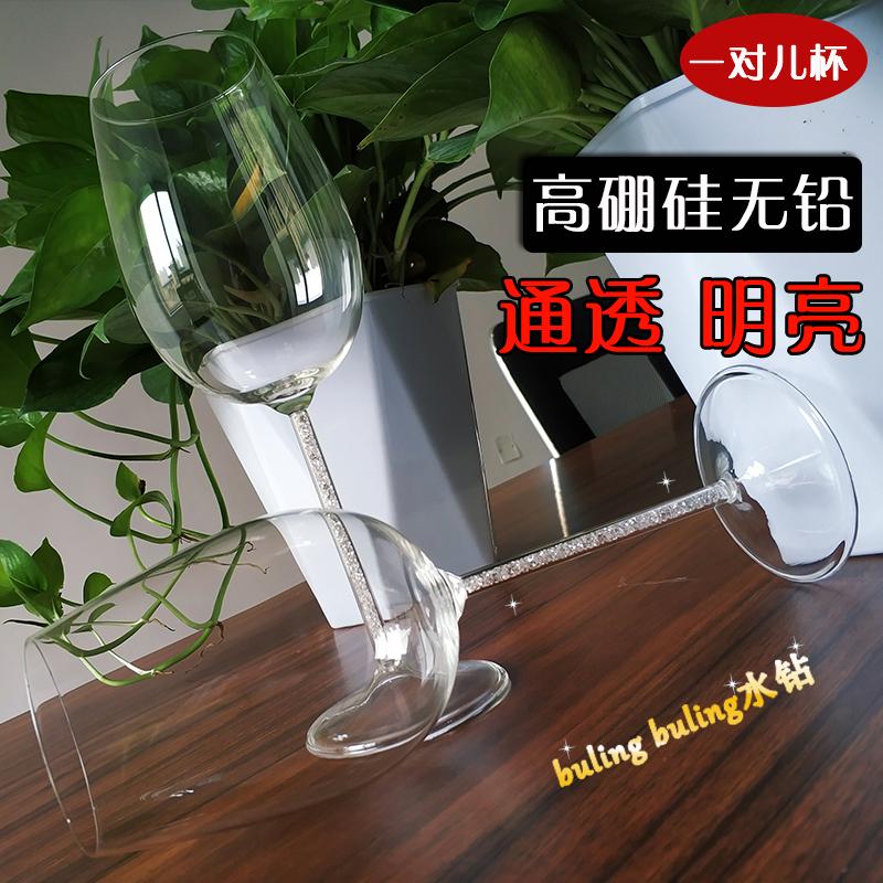 河北定制无铅水晶红酒杯家用大容量水钻高脚杯