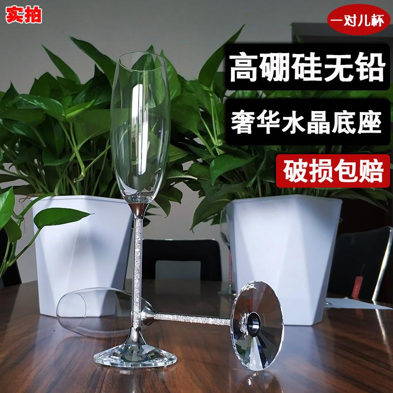 厂家定制欧式创意无铅高硼硅水晶底座红酒杯葡萄酒香槟杯