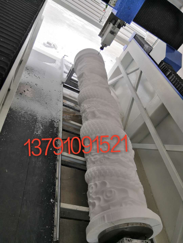 欧式构件雕刻机 保丽龙雕刻机eps线条 购机送图库厂家直销