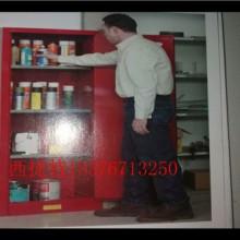 供应东莞化学品防爆柜易燃防火安全柜图片