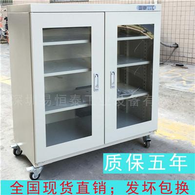 供应深圳防潮柜.电子防潮箱.氮气柜.除湿柜