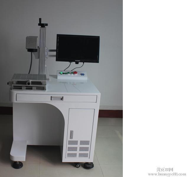 清远20瓦光纤激光打印机厂家,清远专业生产光纤激光打印机厂家,清远光纤激光打印机安装电话