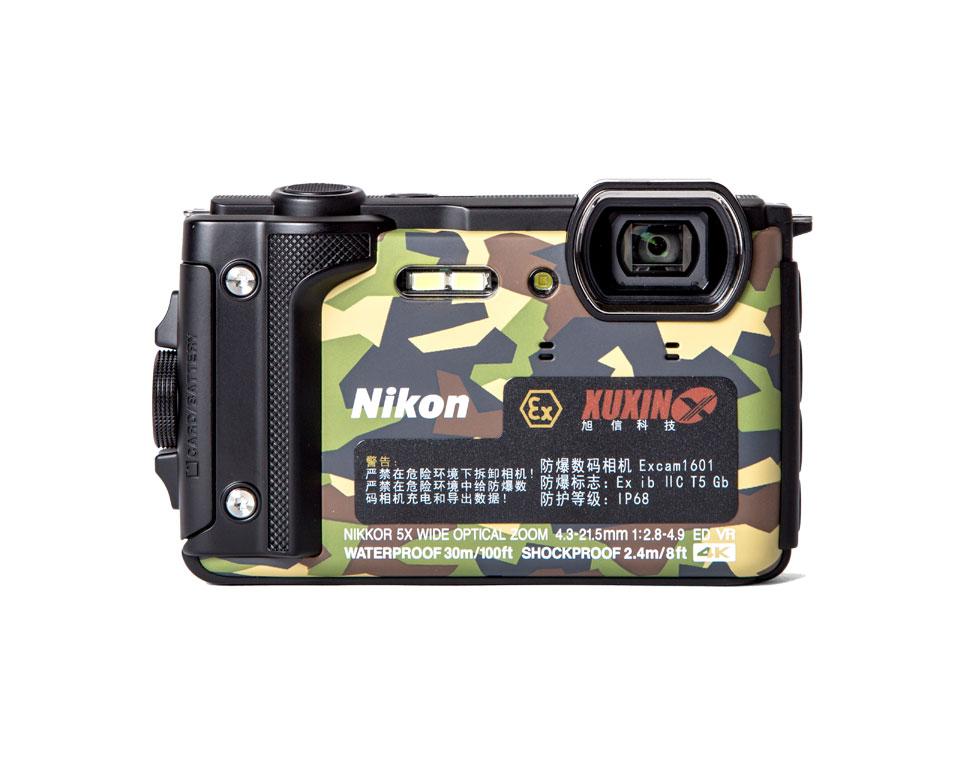 Excam1601尼康防爆照相机  工业级防爆相机
