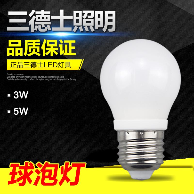 E27灯泡 360度全周光球泡灯 3W陶瓷球泡灯 防水球泡灯 花灯灯泡 LED球泡灯