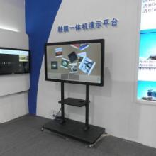 教学一体机 显示屏生产商