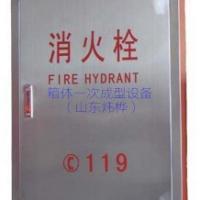 消防箱外壳自动生产设备