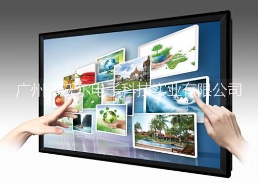 75寸液晶电视机生产厂家