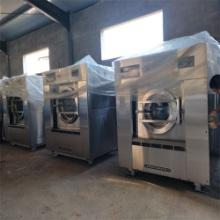 服装水洗厂设备供应商