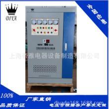 稳压器  稳压器厂家  厂家直销 SBW-80KVA三相补偿式电力稳压器 特殊电压可定做批发