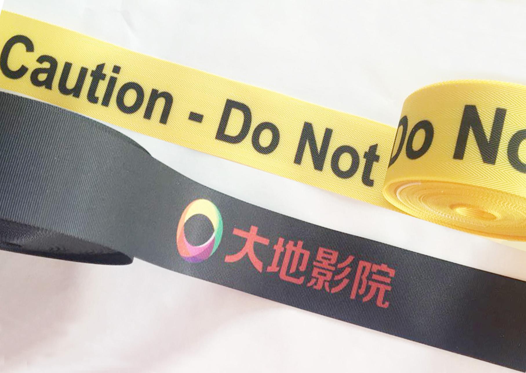 【电影院 小区 广场】 黑黄 红白杠护栏带 定制爆款 热转移印护栏带LOGO