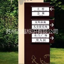 供应北京导向牌字牌厂家     导向牌制作      精神堡垒价格批发
