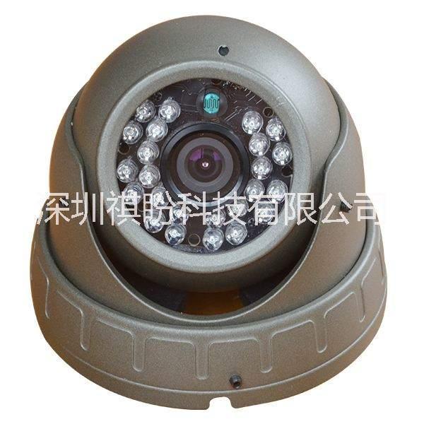 厂家直销金属海螺网络IPC车载摄像头
