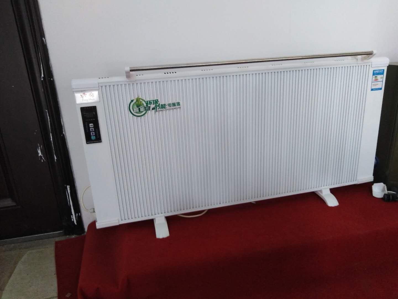 壁挂式碳纤维电暖器 家用节能远红外电取暖器 沧州壁挂式碳纤维电暖器厂