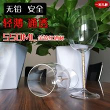 河北华安一对儿杯欧式高硼硅红酒杯水钻高脚杯