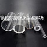 加工定制 有机玻璃管材 透明圆管 亚克力工艺品 有机玻璃圆管