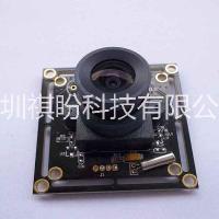 厂家直销 30万USB 摄像头模组  OV7725摄像头