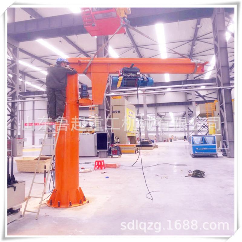 新品 立柱式悬臂吊 电动旋转单梁起重机1吨2吨3吨 旋臂吊
