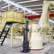 供应 德鹏设备 RM系列雷蒙磨  超细雷蒙磨 雷蒙磨厂家  环保雷蒙磨