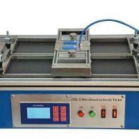 成都臻通批发供应建筑涂料耐洗刷仪JTX-II
