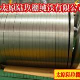 大量特价纯铁原料热轧盘元 纯铁热轧盘元 低价纯铁热轧盘元