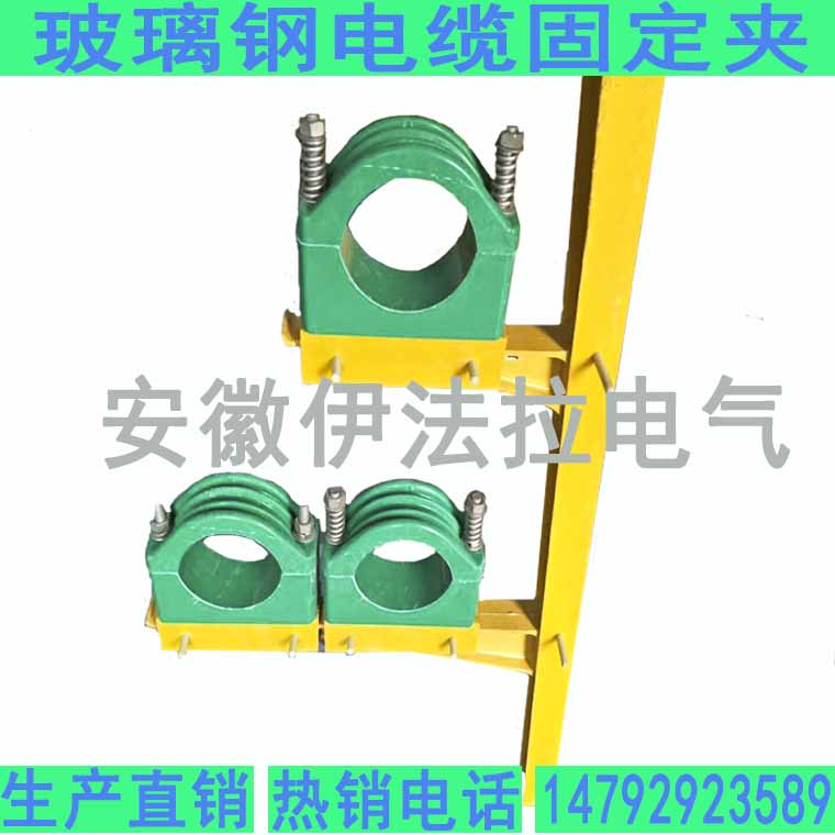 电缆夹|塑料电缆夹|电缆夹具|伊法拉电气品质价优