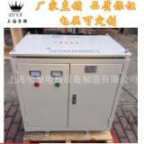 三相变压器  50KW三相变压器 sg-50kva三相干式隔离控制变压器380v/220v