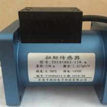 一端內孔,一端軸鍵式動態扭矩傳感器  動態扭矩傳感器廠家批發