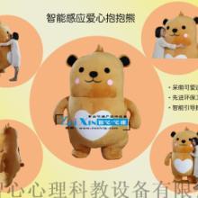 甘肃智能引导拥抱系统拥抱熊