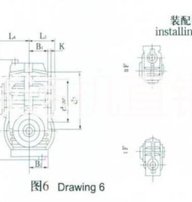 蜗杆减速器图片/蜗杆减速器样板图 (3)