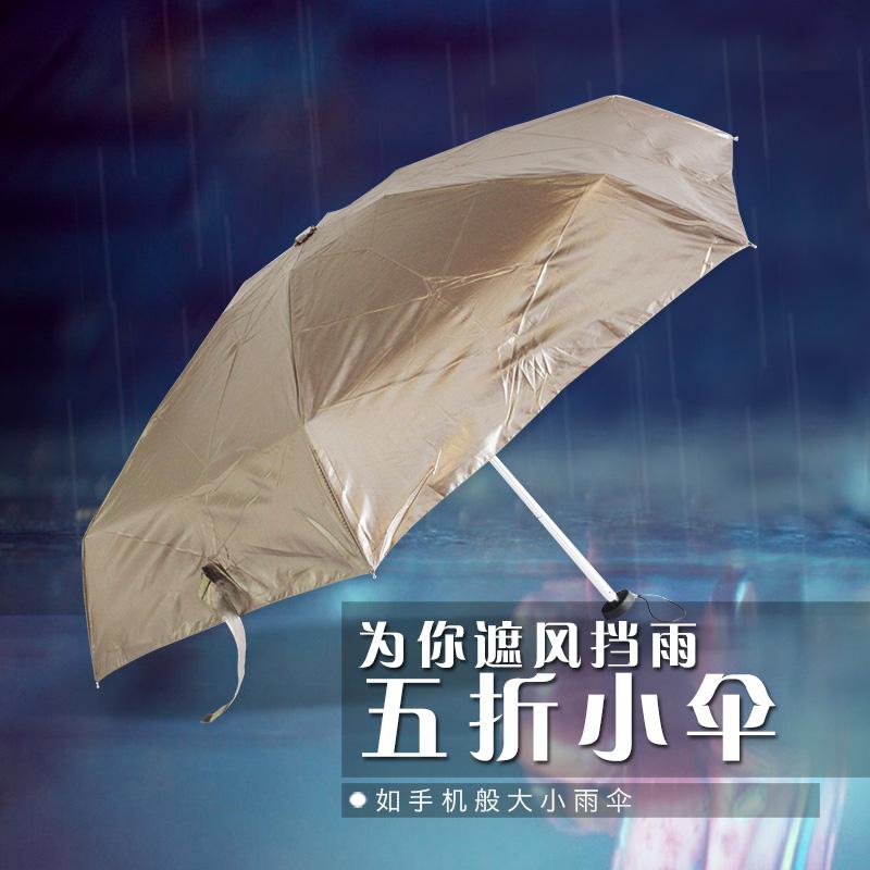 厂家直销 创意雨伞 反向伞 汽车反向伞 高尔夫伞 礼品雨伞 创意礼品定制  五折小伞