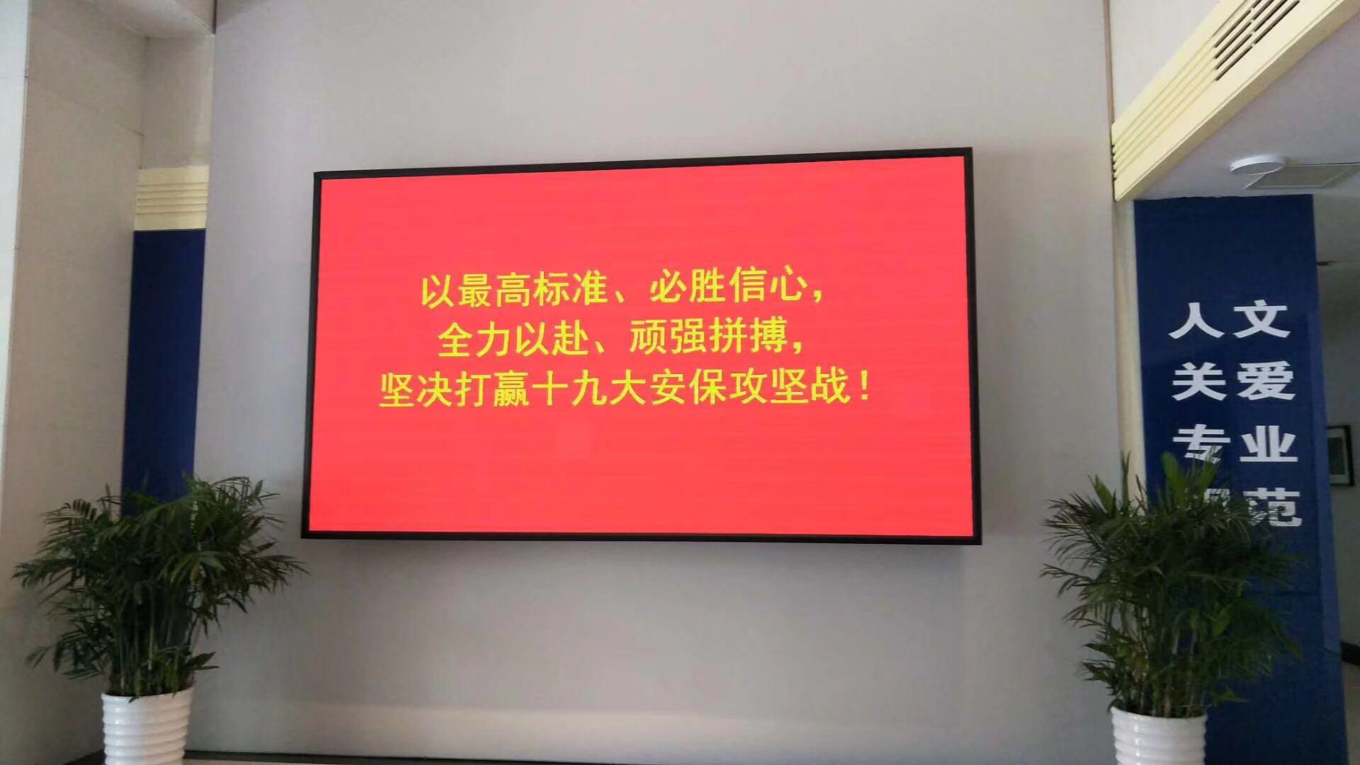 青岛LEDP4室内显示屏 青岛LEDP5室内显示屏
