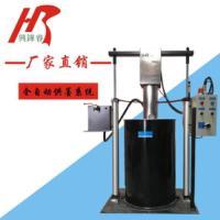 供墨系统 20公斤桶装 50公斤桶装 200公斤桶装 环保型供墨系统 油墨桶循环利用 解决印刷废罐污染问题