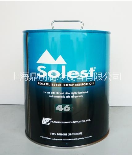 供应冷冻油