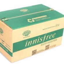 拉链式飞机盒物流包装|拉链式飞机盒价格|拉链式飞机盒厂家批发