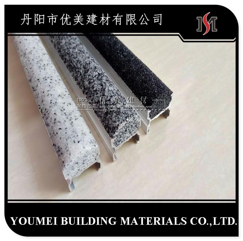 防滑条15mm常用款苏州生产坡道金刚砂防滑条