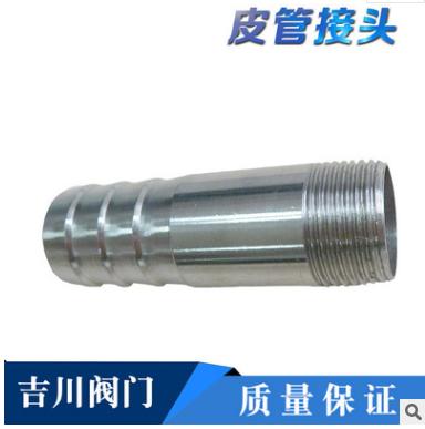 温州品质厂家批发201皮管接头304不锈钢皮管接头