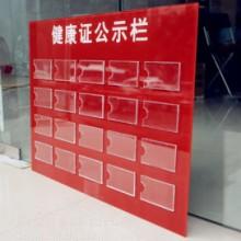上海亚克力A4插纸盒子卡槽信息栏职务卡插槽宣传栏公告信息栏监督标识牌制作批发