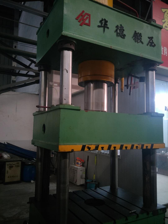 河北液压机生产厂家直销   品质直销