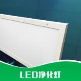 厂家直销 不锈钢直角杀菌灯 家用灯具 装饰灯具 品质保证 售后无忧 LED净化灯