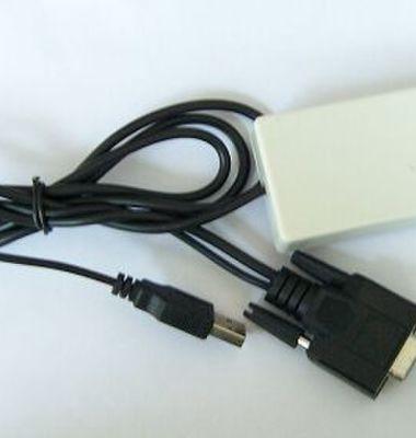 无线数传模块 KYL-1020U图片/无线数传模块 KYL-1020U样板图 (3)
