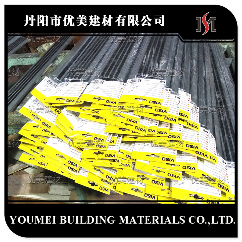 深圳5公分宽楼梯防滑条铝合金防滑条 深圳楼梯防滑条