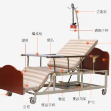 供应老人家庭康复护理床A03双摇带坐便 多功能护理床,康复床批发