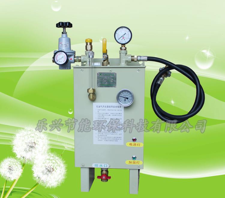 供应20kg气化器 哪里有汽化器 山东汽化器 优质汽化器 20kg气化器报价