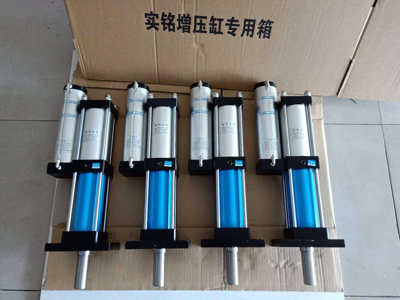 气液增压气缸 气液增压缸定制 气液增压缸厂家 气液增压缸价钱 标准型气液增压缸