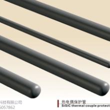 厂家供应碳化硅棚板、碳化硅窑具