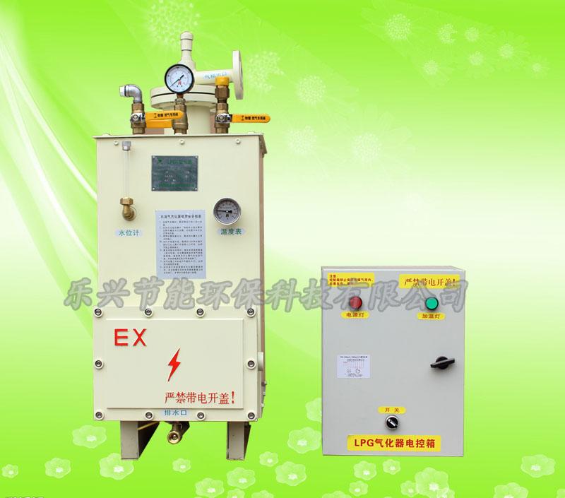 200kg气化器多少钱 气化器贵吗 气化器厂家 气化器哪里有卖 供应200kg气化器