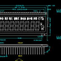 供应段码液晶显示屏厂家,水表液晶屏,段码液晶屏水表液晶屏,水表液晶屏价格,优质水表液晶屏批发/采购