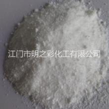 BD-12环氧AB胶美缝剂消光粉